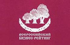 ООО «УЗРЭМ» — сертифицированный «Лидер отрасли 2012»