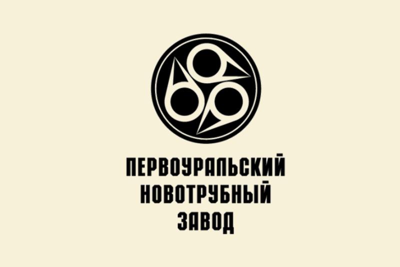 ООО УЗРЭМ для Первоуральского новотрубного завода